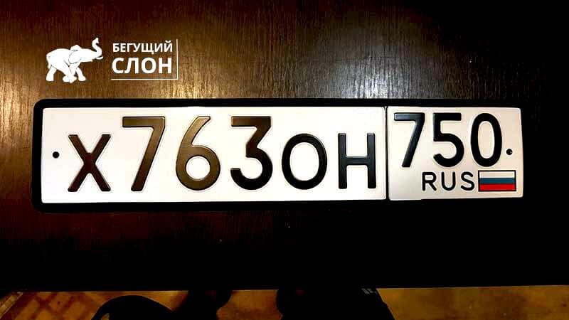 Номера на авто тамбов